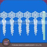 2016 Elegant embroidery fancy garment accessories 16.5 cm width bridal lace trim for wedding dress wholesale