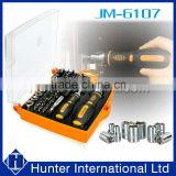 New Arrival 79pcs in 1 Household Screwdriver Bit Set