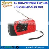 (Super hot) Solar Hand Crank Radio FM Emergency Radio, Dynamo LED Flashlight Power Bank for iPhone/Android Smart Phone