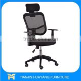 Modern design hight-ajustable office furniture upholstered STEEL TUBE CHAIR/ mesh OFFICE CHAIR with pillow