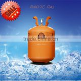 mortuary refrigerator Refrigerant R407c with 99.8% Purity For Sale