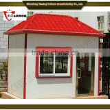 professional manufacturer supply guard house bullet proof / bulletproof house in composite material