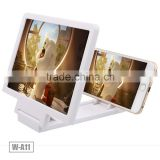 3D Enlarged Screen Mobile Phone, Portable Stretchable Wholesale Mobile Phone Screen Magnifier