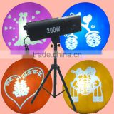 Hot-selling follow spot beam light/230w follow spot llight /230w 7r follow spot beam light