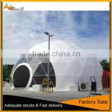 25M Strong geodesic dome tent with steel frame and PVC walls