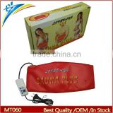 Vibration Belly Fat Slimming Massage Belt Slimming Fitness Sauna Belt
