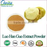 QS Manufacturer Supplied Pure Luo Han Guo Extract Powder
