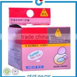 baby nipple box packaging box teat paper box package wholesale