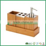 FB7-2001 Mini-sized bamboo bathroom accessories sets
