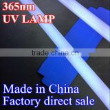 curing uv light ultraviolet lamp to bake loca glue F40T8 G13 365nm tube