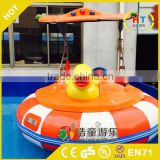 Cheap price inflatable bumper boats,electric bumper boat,used laser bumper boat for sale