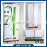 Bamboo Frame Roll Up Banner Scrolling Poster Display for Advertising