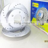 auto part back plate disc brake pads