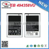 Battery For Samsung Galaxy Ace S5830 T S5838 S7250 S6310T EB494358VU I827D B5512