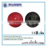 INquiry about 152mm excellent good quality 24v electric alarm bell