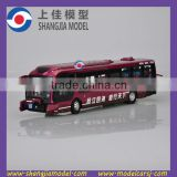 diecast toy buses,diecast metro bus scale model,scale model maker
