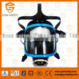 Light weight Full face anti-gas fireproof rescue mask- Blue single cartridge for security