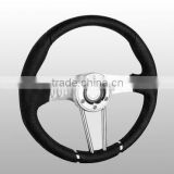 ATV steering wheel