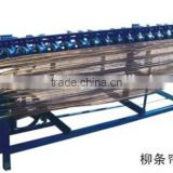 Electrical drive any width make by order Reed rod curtain knitting machine/Sallow rod curtain machine
