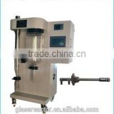 technology and specialist support Mini lab spraying drying equipment type solvent spray dryers price TPS-15