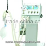 MCV-H-100 ICU Emergency Operation Room Medical Ventilator