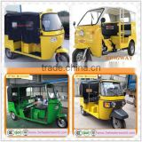 (US$1139.00)175cc Water Cooled Engine Bajaj Three Wheeler Price/bajaj three wheeler auto rickshaw price /Three Wheel Motorcycle