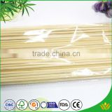 Excellent Quality Easily Cleaned Bamboo Marshmallow Roasting Sticks