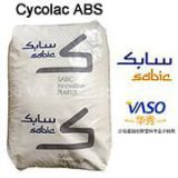 Cycolac ABS/ABS Plastic Pellets/Cycolac Resin/Engineering Plastics