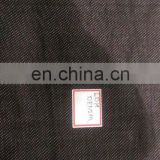 LDH knitted denim fabric