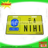 china wholesale websites blank car license plate