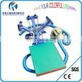 single round vacuum screen printing equipment for four colors
