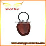 Fashion Mini Wood Keychain