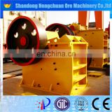 Stone Crusher Machine Price/jaw Crusher