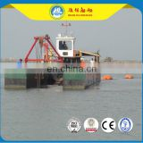 Highling Manufacturer River Cutter Suction Dredger (Solid Sand Capcity 160m3/h,Depth 8 m)
