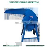 High quality Small household cotton stem hammer mill crusher and chopper for straws