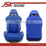 UNIVERSAL STYLE RACING SEAT BLUE FOR BRIDE SPB(JSK320150)