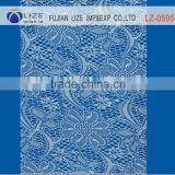 african beaded fabrics Latest voile lace fabric swiss voile lace fabric 2016 LZ-0595B