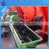 Double Shaft Mixer Machine / Double Shaft Mixer For Briquette Production Line / Double Shaft Mixer