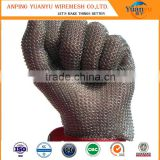 Protection,slaughter,cleaning, meat and poultry processing. Stainless Steel Safety Gloves