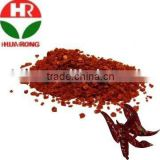 red paprika flakes