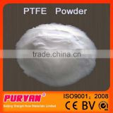 hot sales best quality PTFE superfine powder JX-B01for lubricating oil, printing ink, coating