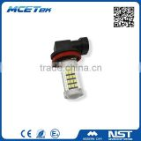 Fast shipping aftermarket auto modify fog light bulbs 9006 9006 2835 chip 63smd with lens high power led