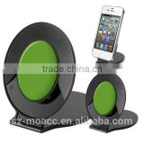 New Arrival Mirror Pattern magnetic car mount holder for iphone and samsung, GPS, MP4, etc.