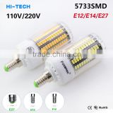 Led Lamp E27 SMD 5733 Brighter Than 5730 SMD Lampada LED Light E14 220V Bombillas LED Corn Bulb Luz E12 110V Lampadas LED Light