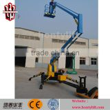 12 m small boom lifts towable cherry picker for sale with CE certificate
