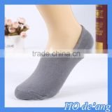 Hogift High Quality Non Slip Mens Comfy Fashion Ankle Socks