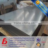 cold rolled mild steel sheet coils/mild carbon steel plate/iron cold rolled steel sheet price
