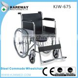 ISO approved wheelchair with toilet,commode wheelchair,folding toilet chair