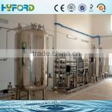 Commercial drinking water purification plant/mineral water plant/water treatment systems                                                                         Quality Choice