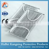 4 Layer Activated Carbon Non-woven Fabric Disposable Surgical Dust Filter Anti-fog Anti-dust Mask Ear Loop Mouth Cover